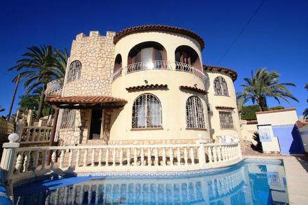 Вилла в Аликанте - Коста Бланка, площадь 212 м², 3 спальни