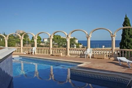 Коммерческая недвижимость в Аликанте - Коста Бланка, 18 спален