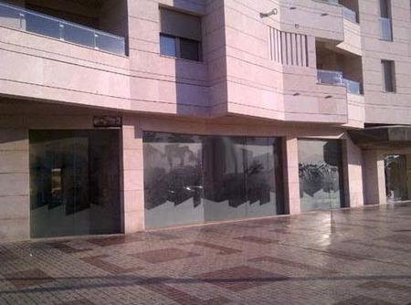 Коммерческая недвижимость в Малага