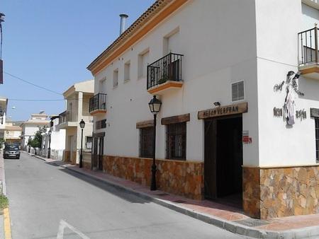 Коммерческая недвижимость в Альмерия