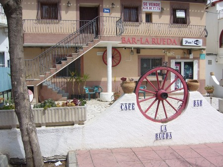 Коммерческая недвижимость в Альмерия, 9 спален