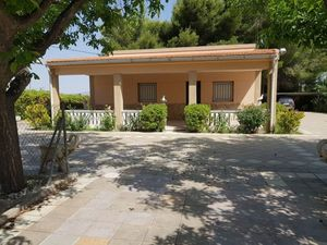 4 bedroom Villa for sale in Villena