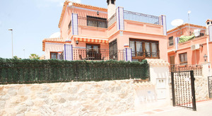 3 BEDROOM, 2 BATHROOM DETACHED IN SAN MIGUEL DE SALINAS