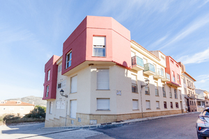 Bank repossession apartments for sale in Alicante
