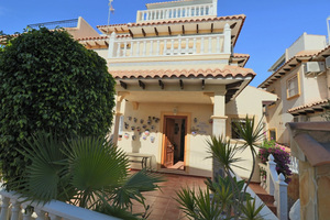 3 bedroom 1 bathroom quad in Punta Prima